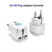 Universal EU German KR Plug Adapter 2 Pin US AU UK To Euro European Europe Euro KR AC Travel Power Adapter Plug Socket Outlet