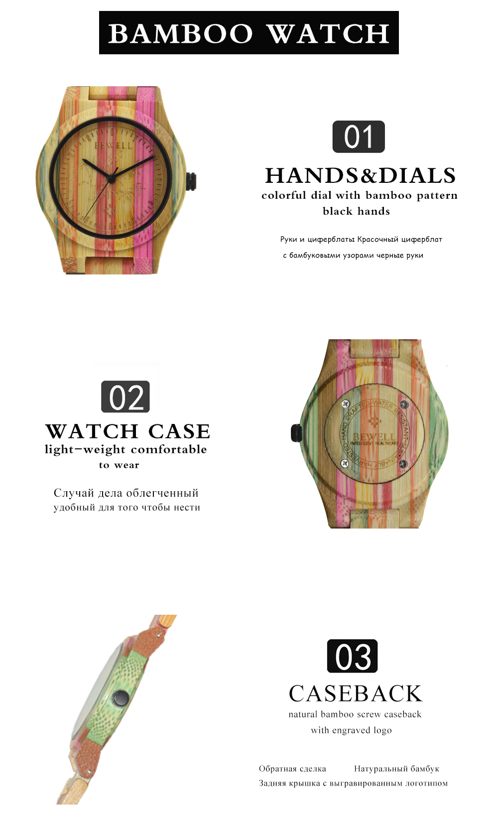 colorful bamboo watches for lady
