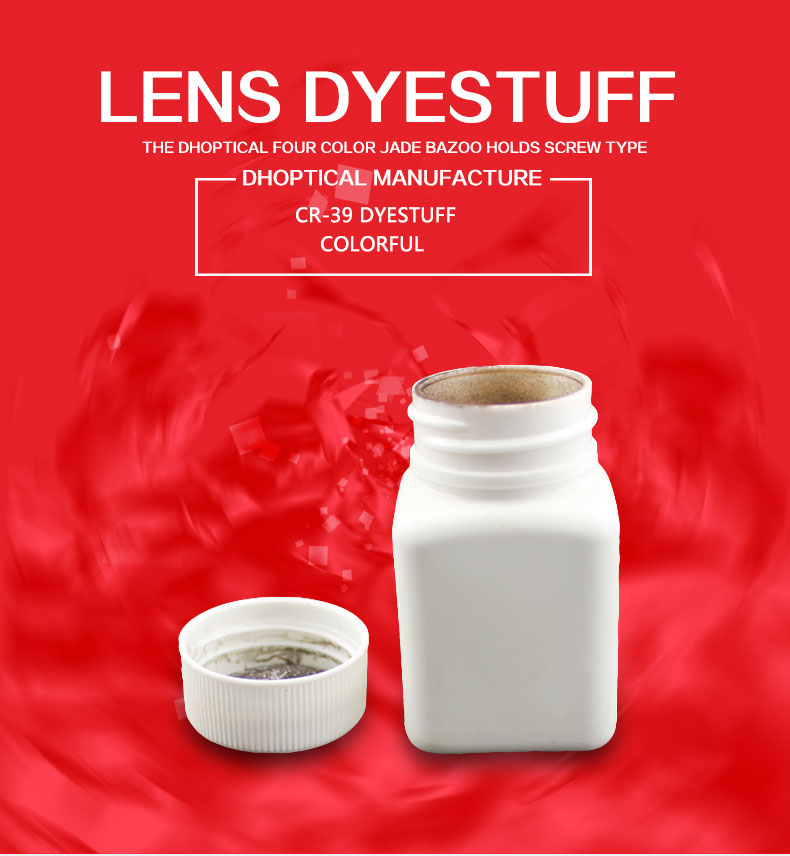 Lens tinting solution dye packets dying tinting material 10 different color several colors for options