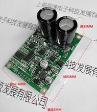 6.5E 36v-72v 700W DC Brushless Motor Control, Sensorless Motor Control Board