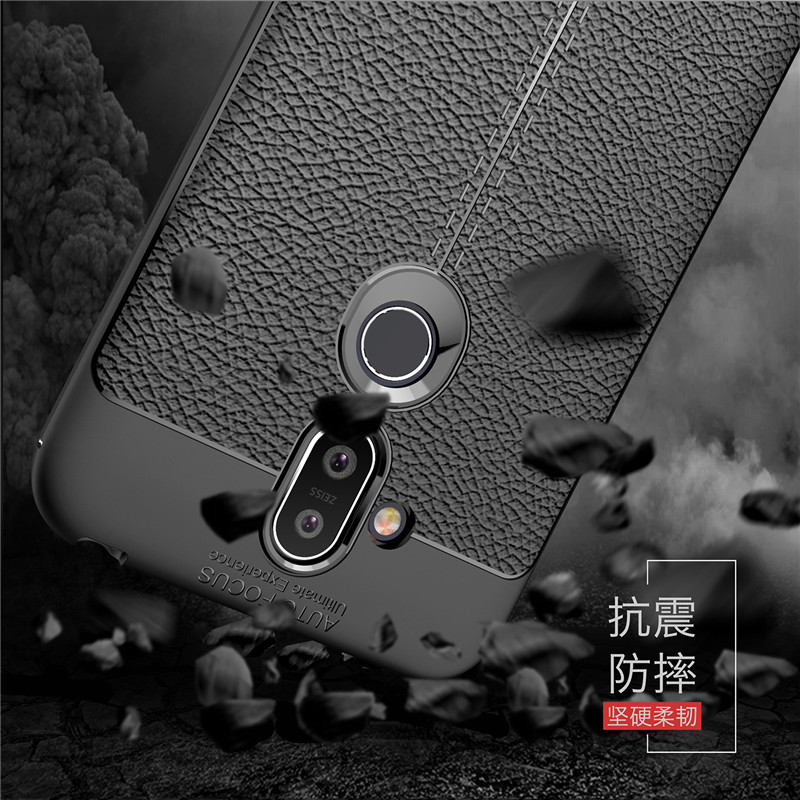 For Nokia 8 1 Case Soft Silicone PU Leather Bumper Anti knock Phone Case For Nokia X7 2018 Cover For Nokia 8 1 X7 2018 Funda in Fitted Cases from Cellphones Telecommunications
