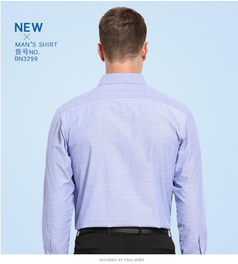 7542306572d Winter Warm Long-sleeved Shirt Grid Male Elderly with Velvet ...