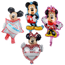 50 Pcs/lot Mini Mickey Mouse Balloon Minnie Cake Aluminum Balloons Children Birthday Party Decorative Wholesale