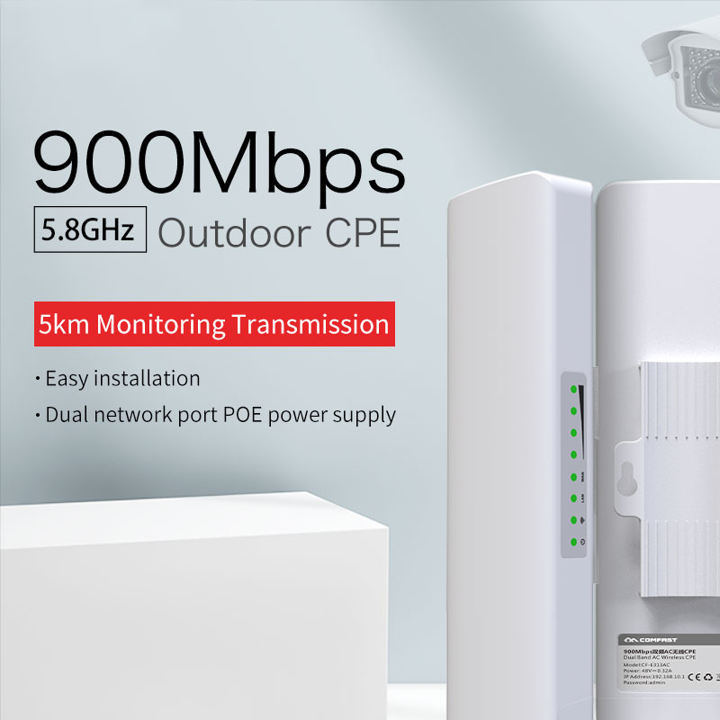 HOT 900Mbps 5.8G Outdoor Wireless Bridge High Power 5KM WIFI CPE Access Point BUS66