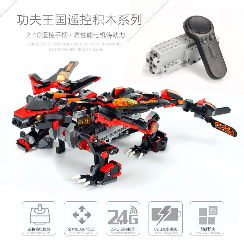 Building Block Phantom Dragon Ninja Series Telecontrol Electric Children's Intelligence Toys Programmable Toys