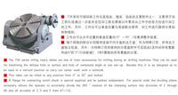 TSK250 tilting rotary table machine tools accessories