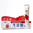 Chinese Ointment Psoriasi Eczma Cream 100% Original Powerful Professional Cure Psoriasis Ointment Original From