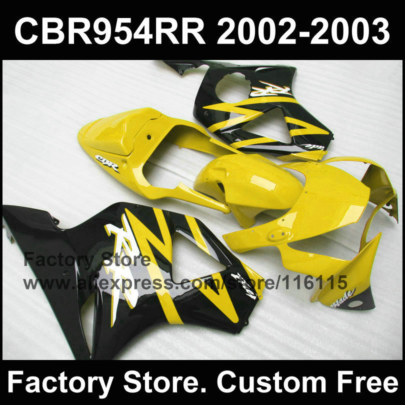 Low price mold for HONDA CBR 900RR pure yellow fairing kit CBR 954 RR 2002 2003 cbr900rr 02 03 black bodywork zamberlan ботинки 960 guide gt rr 40 graphite yellow