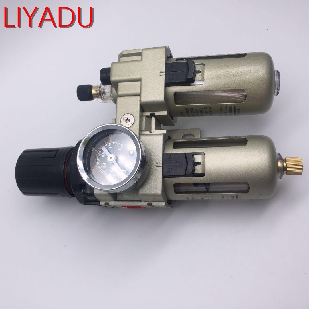 AC4010-04 G1/2 AC4010-06 G3/4 huile et séparateur d'eau filtres compresseur d'air vanne de régulation deux filtres à Air