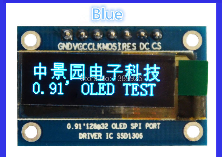 Free Shipping 10pcs/lot 0.91 Inch SPI 128x32 Blue OLED LCD Display DIY Module SSD1306 Driver IC DC 3.3V-5V For Ar-duino PIC