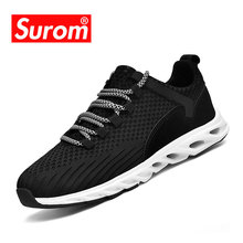 ФОТО surom men's waving casual shoes adult summer breathable light mesh for men sneakers lace-up summer shoes tenis masculino adulto
