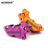 Universal CNC Motorcycle 42mm Brake Calipers With 4 Piston 32*27mm For GTR BWS125 Kawasaki Moto Racing Dirt Bike Scooter