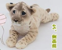 small cute simulation lion baby toy plush lying lion doll birthday gift about 48cm 2792