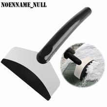 Portable Car Windshield Snow Removal Scraper Ice Shovel Window Cleaning Tool