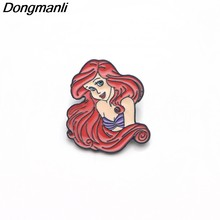P3045 Dongmanli Mermaid Charm โลหะ(China)