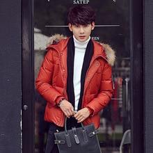 Корейских мужчин с капюшоном пуховик Надьямарош воротник верхней одежды Ветровка Ветрозащитный теплые Куртки Вниз Пальто куртка Плюс размер
