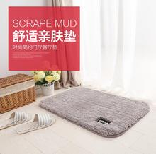 The bathroom door suction mat toilet non-slip MATS цена