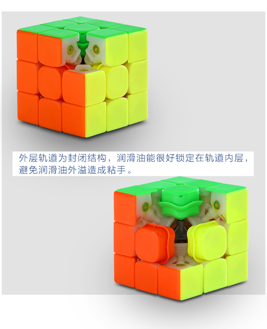 Original Dayan tengyun V2 M 3x3x3 V1 Magnetic Cube Professional Dayan V8 3x3 Magic Cubing Speed  Puzzle Educational Toys for Kid 3
