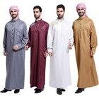 Muslim Clothing Men ...