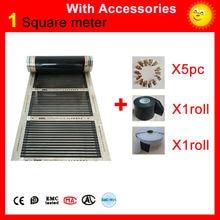 1 mètre Carré Infrarouge Chauffage film, AC220V chauffe protable, 50 cm x 2 m électrique infrarouge chauffe-avec accessoires