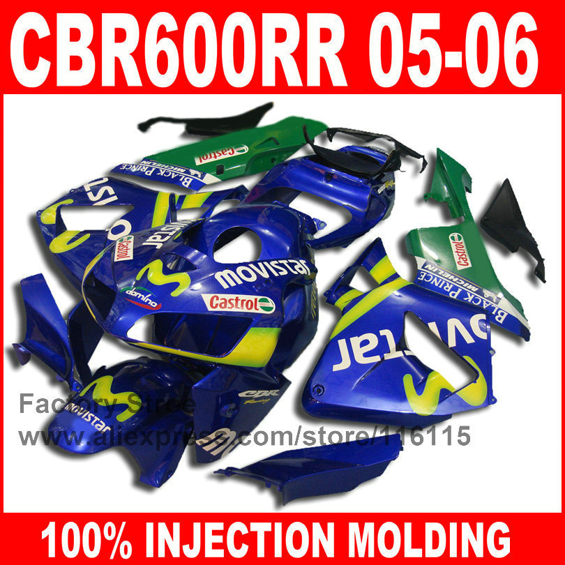 Injection Molding for HONDA CBR 600RR 2005 2006 CBR600RR fairings kit 05 06 blue movistar race road fairing set