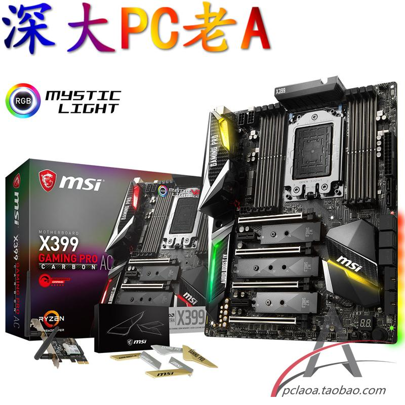 X399 GAMING PRO CARBON AC X399 Game Board Socket TR4