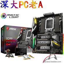 X399 Gaming Pro углерода переменного тока X399 игровая доска разъем TR4