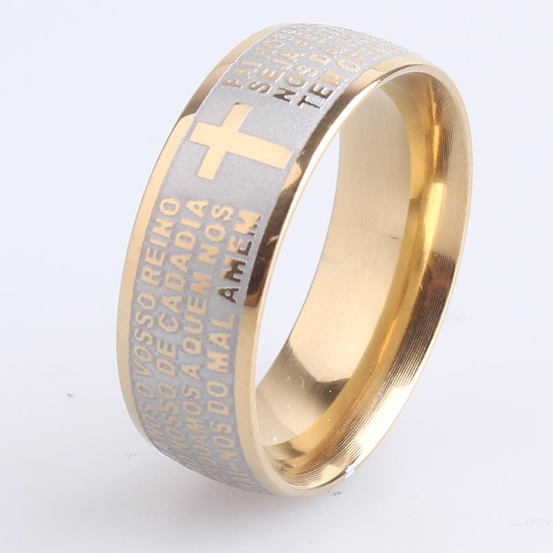 free shipping 8mm gold color border carving Bible cross 316L Stainless Steel finger rings for men women wholesale
