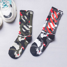 1 Pair/Lot Autumn Winter New Cotton Tide Socks Men Camouflage Breathable Thin Casual Male