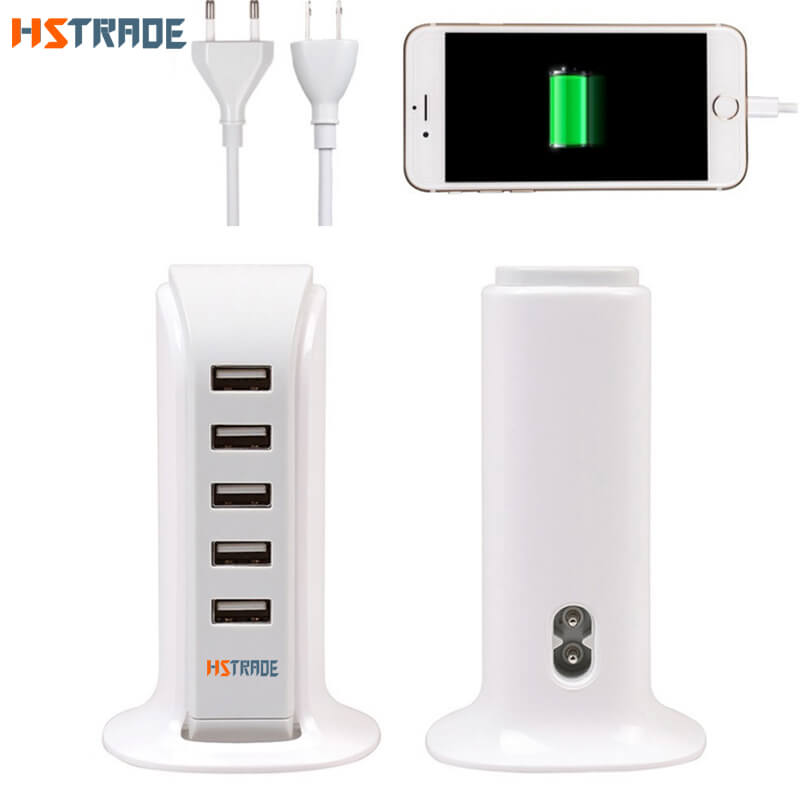 HSTRADE 5 USB Portable Charger Multi Intelligent Charging Socket Travel Charger for Mobile Phone Computer Standard USB Charger