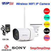 5MP/3MP/2MP 36pcs infared H 265 ICsee 25fps 128G ONVIF Two-Audio Waterproof  WIFI Wireless IP Security CCTV Camera FreeShipping