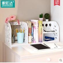 Desk small bookshelf rack children bookcase creative student desk simple combination receive small desk