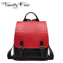 Двадцать четыре 2017 женщин рюкзак из натуральной кожи аллигатора Back Pack школа опрятный стиль Модные женские личности мешок со вставками крышка