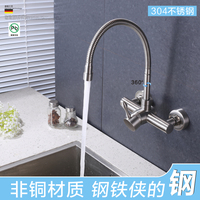 Kitchen wash basin balcony 304 stainless steel into wall type universal rotating cold and hot sprinkler washing pool faucet