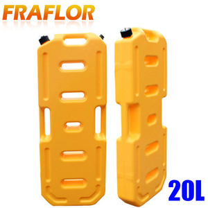 Image 3 - 20L Litre Petrol Jerry Cans Plastic Motorcycle Gasoline Fuel Tank Mount Lock 5 Gallon Gas Can Petrol Jerrycan Jerrican Container
