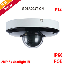 DH POE PTZ Camera SD1A203T-GN 2MP 3 x Starlight IR Network Camera STARVIS CMOS IR 15m for Outdoor IP66 Survillance camera