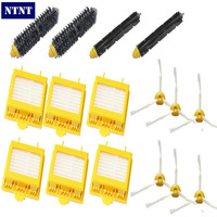 Free Post New Filters Brush 3 Armed Side Pack Kit For IRobot Roomba 700 Series 760