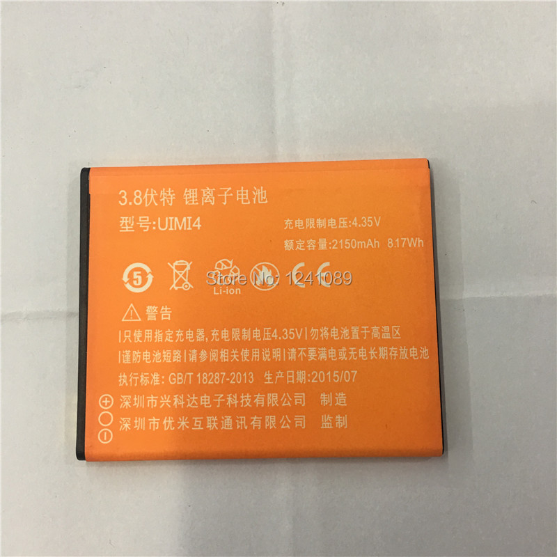 Mobile phone battery for UIMI 4 battery 2150mAh High capacity Mobile Accessories Long standby time for UIMI 4 battery