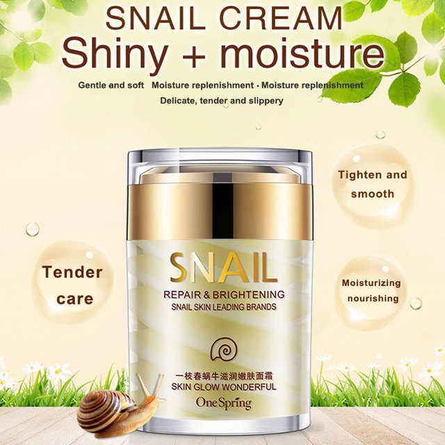 Anti Wrinkle Snail Cream 1