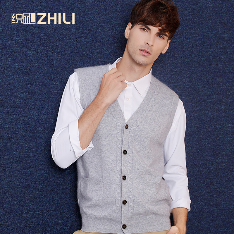 New Autumn Casual Man V-neck Argyle Cashmere Cardigan Vest Button Up Sleeveless Sweater Cardigan