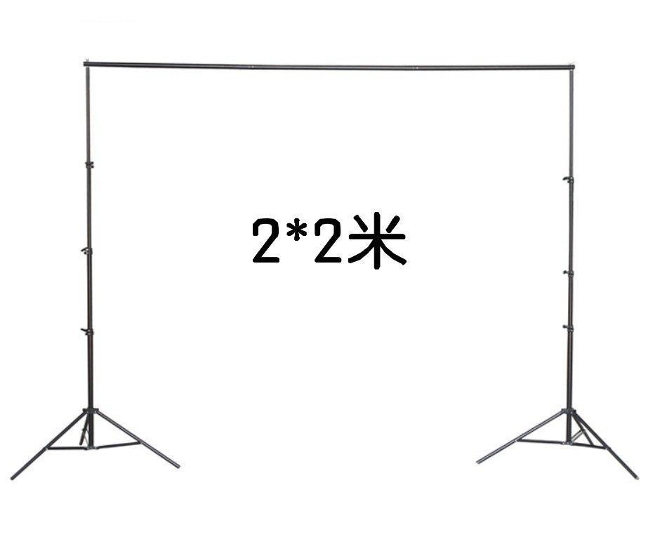 bilder für 2x2m Fotografie hintergrund stehen Kulisse Support-System Fotografie studio-equipment hintergrund portable stand +carry tasche +3 clips