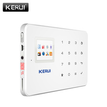 G18 GSM Home Burglar Security Protection Alarm Control Panel