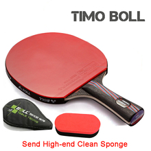 SALE Original Quality TIMO BOLL table tennis racket Hybrid Wood 9.8 table tennis blade PINGPONG paddle Send Clean Sponge