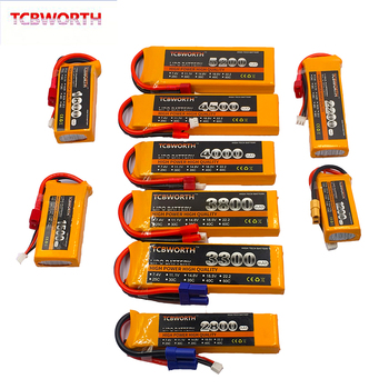 2S 7.4V 1100 1500 1800 2200 2800 3300 4000mAh 25C 35C 60C RC LiPo Battery 2S For RC Airplane Quadrotor Boat Drone 2S Batteries 5