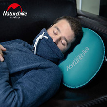 Naturehike Portable Outdoor Inflatable Pillow Sleeping Gear