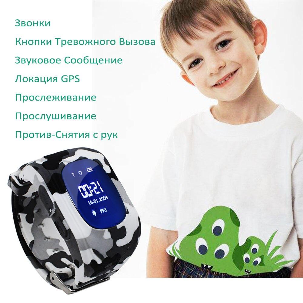 Новая Крутая Модель Q50 Цвета Камуфляжа, Умные Детские Часы, Подарок Для Детей, Водонепроницаемые GPS Смарт Часы Локализации, Часы-Телефон SOS Звонка, Защиты от потери, Подслушивания, Наблюдения за здоровием детей C6 #