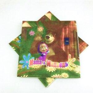 Image 4 - 106 шт./лот детская тема «Маша и Медведь», украшение для дня рождения мальчиков, вечерние товары для свадебных мероприятий, различные наборы посуды