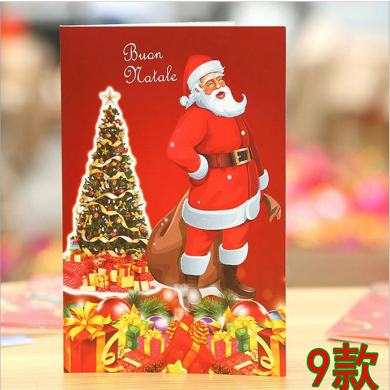 4pcs Merry Christmas   Greeting Card Dress up new pink gold foil
