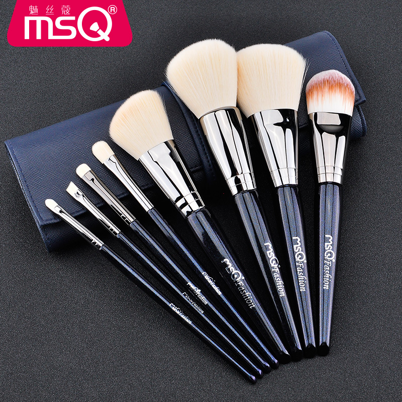 MSQ 8pcs Makeup Brushes Set Powder Foundation Make Up Brush Eye Shadow Lip Cosmetics Tool Thicker Copper With PU Leather Case msq 13pcs makeup brushes set powder foundation pro face make up brush eye shadow eye brow lip cosmetics brushes kit soft hair
