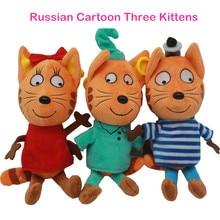 3pcs lot The Lastest Russian Happy Three Kittens Soft Animals Cartoon Cat Plush font b Stuffed